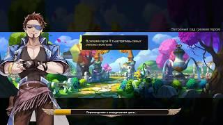 [RU Arpiel] 65 lvl Yua gameplay (snake build) heroic B