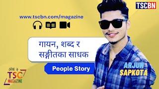 - Singer || People Story on …