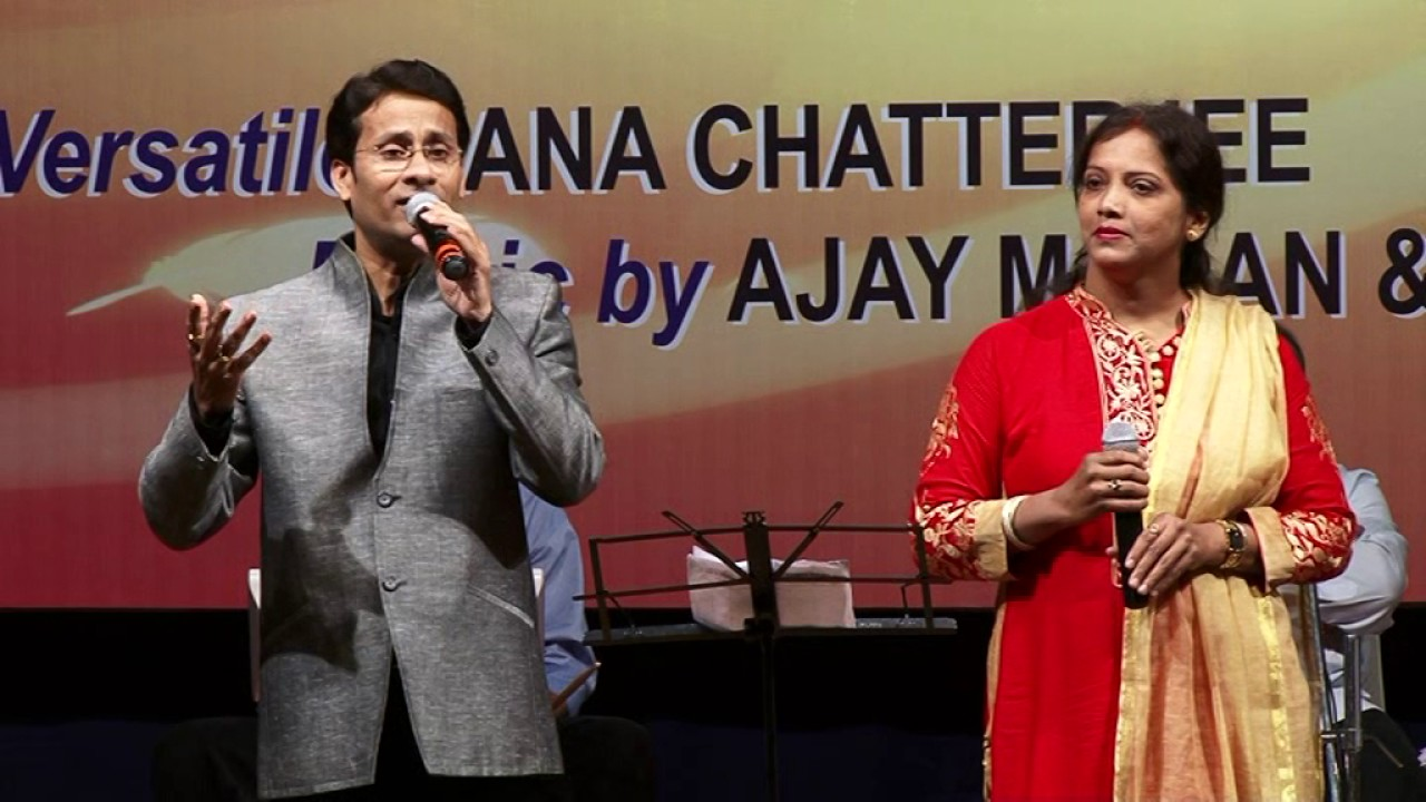 Woh jab yaad aaye song download lata mangeshkar djbaap. Com.