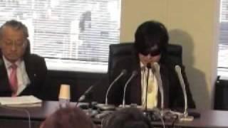 X JAPAN・TOSHI、脱会・離婚・自己破産会見(1) ホームオブハート 検索動画 7