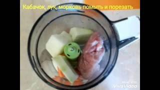 Рецепты для ребенка от года (пюре овощное с мясом)