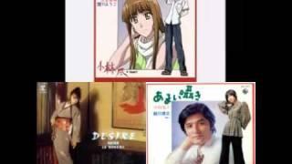 Natsu no Arashi! OP Atashi dake ni kakete thumbnail