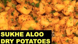 Sukhe (sukha) Aaloo (dry Potatoes) Sabzi - Indian Vegetarian Recipes - How To Cook/prepare