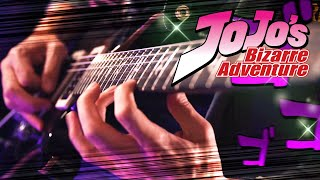 JoJo's Bizarre Adventure: STARDUST CRUSADERS (Jotaro's Theme) || Cover by RichaadEB & Friends