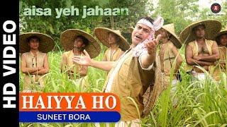 Haiyya Ho | Aisa Yeh Jahaan | Suneet Bora | Yashpal Sharma, Kymsleen Kholie & Prisha Dabbas