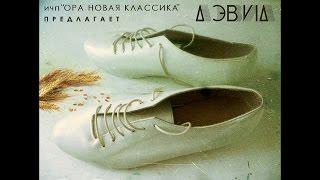 Советская реклама советской обуви(Наша группа: https://vk.com/club130379690 Наша основная группа: https://vk.com/nashaklassika Наш сайт: http://nashaklassika.ru/23.htm., 2016-10-07T18:16:16.000Z)
