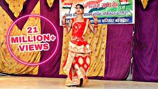 घूमे रे मेरा घाघरा | Ghume Re Mera Ghagra | School Program