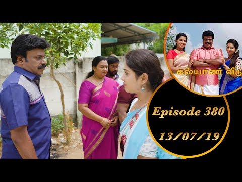 Kalyana Veedu | Tamil Serial | Episode 380 | 13/07/19 |Sun Tv |Thiru Tv
