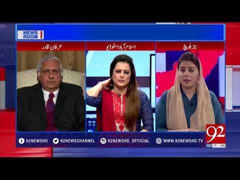 Naz Baloch Talks About Nawaz Shraif's Disqualification !!!