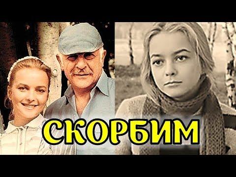 Слезы на глазах! Легенда фильма «Москва слезам не верит» Наталья Вавилова потеряла любиого мужа