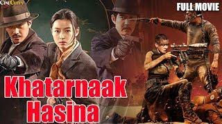 Khatarnak Hasina Superhit Full Hindi Dubbed Sci-Fi Movie   ख…