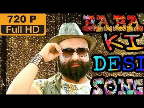 Baba Ram Rahim Ka Desi Style || Desi Desi Na Bolya Kar Choir Ra || Haryanvi Hit Song