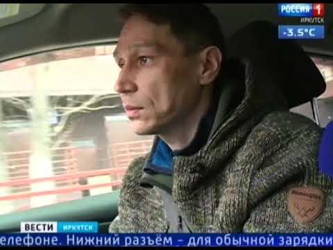 Первая специализированная станция для зарядки электромобилей появилась в Иркутской области