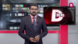 China Homelife Dubai 2018 Exhibition   D NEWS   Channel'D