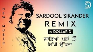 Sardool Sikander Remix - Sadya Para To Sikhi Udna - Latest Punjabi Songs 2021 - tribute by Dollar D