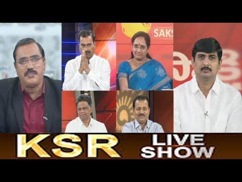 KSR Live Show: BJP Chief Amit Shah Visit to Change Telangana Politics - 23rd May 2017