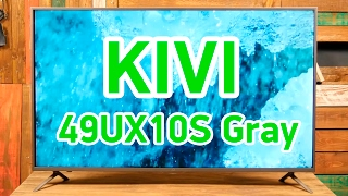 Kivi 49UX10S Gray - симпатичный телевизор с поддержкой smart tv - Видео демонстрация