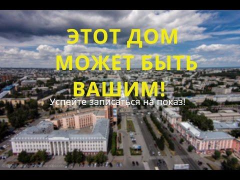 Купить дом в Барнауле Продажа домов  Дом в с. Власиха (Барнаул)