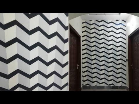 3d Wall Decoration Effect / 3d Wall Painting / 3d Wall Texture Design Ideas / Interior Design
