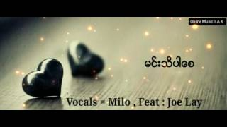 Download lagu မင္းသိပါေစ (Milo , Feat : Joe Lay) New Songs 2017