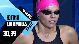Лучшие пловцы сборной России (KAZAN 2015 TV)