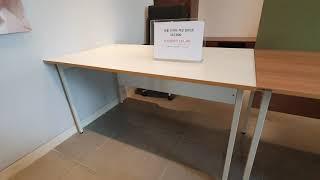 하움 책상 전시제품 할인판매 상담시 추가할인!! &qu…