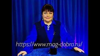 Биоэнергетика и ментальная магия Ментальная магия 19