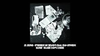 HT Hayko - Spasum em Zangid (feat. Ani-Christy)