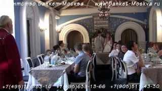 Поющий ведущий - тамада - певец на свадьбу Москва. Юрий