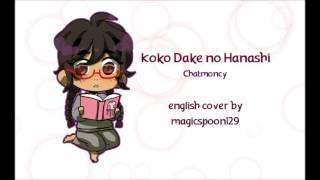 Kuragehime - Kokodake no Hanashi - english cover