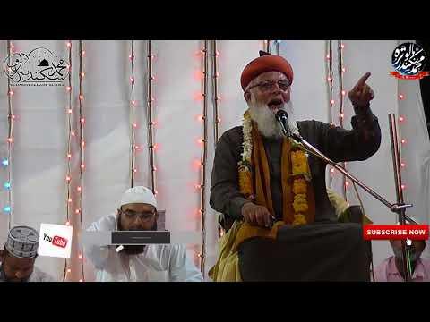 MOLANA ZAKIR HUSSAIN SAHAB QIBLA ASHRAFI AT BAMBA MOHALLA JODHPUR