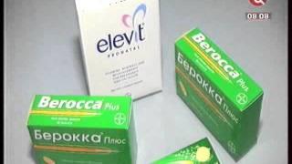 видео Берокка плюс | Медицина | Отзывы