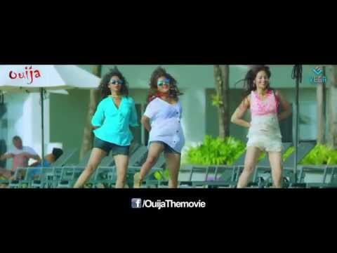 Lets start the game | Ouija Telugu Movie Full Video Song 2015