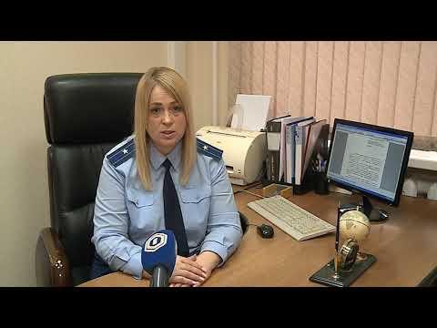 Работа прокуратуры