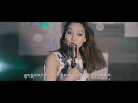Tibetan new song CHANGSHEY by Tenzin Donsel