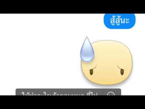 แฟนเก่า - Am fine ( Cover by Aalatae )