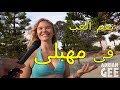 لماذا تلعب البنات فى مهبلها أثناء مشاهدة (البورنو) # مترجم 2018