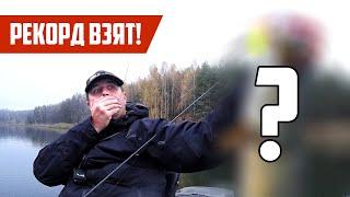 Короче говоря - приехал на рыбалку! РЕКОРД ВЗЯТ! Ловля на воблеры поздней осенью - рыбалка на каяке
