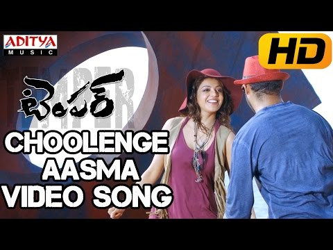 Choolenge Aasma Full Video Song - Temper Video Songs - Jr,Kajal Agarwal