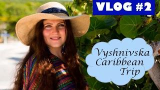 Vyshnivska Caribbean Trip; VLOG #2 - Half Moon Cay, Bahamas(Всем привет! В этом влоге я расскажу и покажу наш отдых на острове Half Moon Cay ( или Little San Salvador), Багамские о-ва..., 2017-02-04T14:31:01.000Z)
