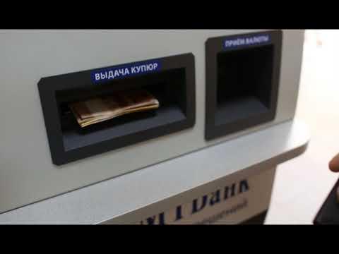 Сервис автоматического обмена валюты от МТБанка