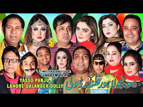 Yasso Panju Lahore Qalandar Dolly | Naseem Vicky and Feroza with Nigar Choudhary | Stage Drama 2020