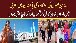 Ponam Kaur Tamil Film Actress Visit Pakistan Viral | Faisal Masjid , Kartarpur , Lahore , Islamabad