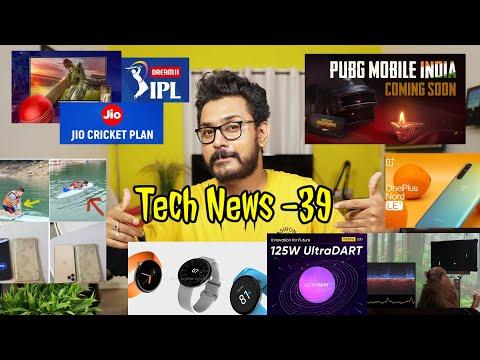 Tech ನ್ಯೂಸ್: Jio IPL Plans, PUBG Job, OnePlus Nord LE, Google Pixel watch, Realme 8 5G , Neuralink
