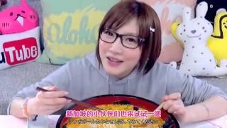 大胃王 泡麵新吃法