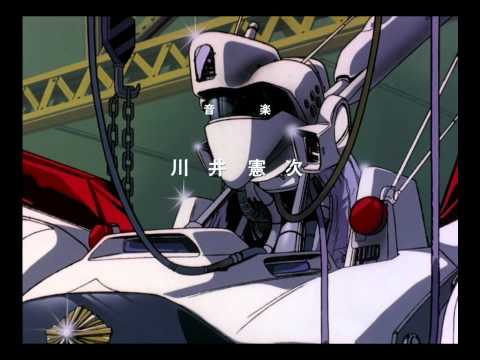 º× Free Streaming Patlabor (OVA)