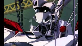 Mobile Police Patlabor 1988 (Early Days OVA) - opening [HD] Remastered