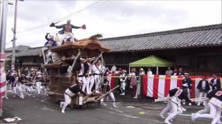 平成28年 山滝だんじり祭り 3町パレード(内畑・下出・大澤) 2016/10/09(日)