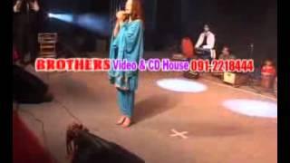 Pashto Tube   Sa Nary Naray Baran De   Ghazala Javed