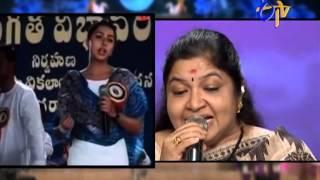 Swarabhishekam - స్వరాభిషేకం - Mounamgane - Chithra - 29th Dec 2013